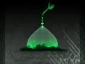 Ali Ali Ya Ali - Arabic