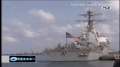 US Missile Deployment and Build Up In Persian Gulf and Mediterranean - 31Jan10 - English