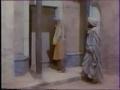 Prophet Ayyub  Series- Arabic - Part 3 - مسلسل نبي الله أيوب