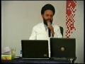 Seminar on Post Marriage 25 March 2007 - Moulana Zaki Baqri - Part 5 - Urdu