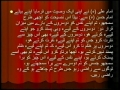 Seminar on Post Marriage 25 March 2007 - Moulana Zaki Baqri - Part 6 - Urdu