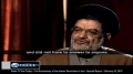 [Part 2 of 3][Documentary] 31st Anniversary of the Islamic Revolution - English