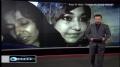 US Court Convicts Dr. Afia Siddiquie of Pakistan - 04Feb10 - English