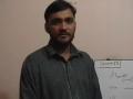 Farsi or Persian Language course for Urdu speakers - Lesson 13