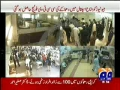 Karachi Attack on Jinnah Hospital CCTV Footage on 05-02-10 - Urdu
