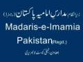 Qayamat - Qayamat e Sughra - Lecture 21 - Persian - Urdu - 2009