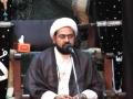 Deen Aur Dunya - Agha Nasir-ul-Hasan Rajai - 18th Safar 1431 - Day 7 - Urdu