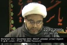 [1] Shaykh Shabbir Hassanally - Vices of Pride and Arrogance - Muharram 1431 - English