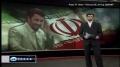 President Dr. Ahmadinejad (HA) : Unity of Resistance Will Ensure Victory - 08Feb10 - English