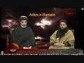 Sunni & Shia Alim togehter at Arbaeen Majlis 1 by Maulana Jan Ali Shah Kazmi - Urdu