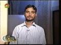 Sahar TV Special Ramadan Program - Epsiode 9 - Urdu