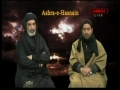 Sunni & Shia Alim together at Arbaeen Majlis 2 by Maulana Jan Ali Shah Kazmi - Urdu
