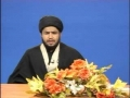 H.I. Molana hassan askary our Imam your Imam p1 Urdu