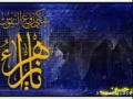 Ladies Majlis by Uzma Zaidi - Amr bil Maroof - Urdu