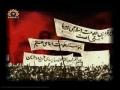 Yaadgar Waqiyat - Inqilab-e-Islami Documentary - Part 3 - Inqilab Ka Moajiza - Urdu