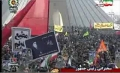 Allahu Akbar - People Chant during Islamic Revolution Anniversary Gathering - 11Feb10 - Farsi