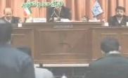 نور احکام 5 - توضیح المسایل Persian حدود و تعزیرات