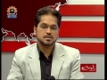 Political Analysis - Zavia-e-Nigah - 12th Feb 2010 - Urdu