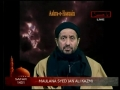 Sunni & Shia Alim together at Arbaeen Majlis 7 - Maulana Jan Ali Shah Kazmi - Urdu