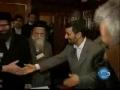Neturei Karta Rabbis Meet Iranian President Ahmadinejad NY USA
