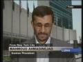 Mahmoud Ahmadenijad at National Press Club NY USA 2 of 5-English