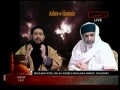 Sunni & Shia Alim together at Arbaeen Majlis 10 - Maulana Jan Ali Shah Kazmi - Urdu