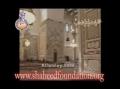 Khutbaat e Bebi Zainab S.A. Karbala Sae Lay Ker Darbaar e Yazeed L.A Tak Part 4 - Urdu