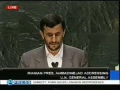 President Ahmadinejad UN Speech 2007 - English
