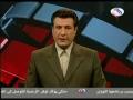 World news Feb 22 2010 in Brief from Al-Alam - Arabic