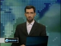 Iran caputres ringleader of Jundullah terrorist group Abdolmalek Rigi - 23 Feb 2010 - English