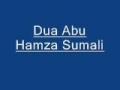 Dua Abu Hamza Sumali Arabic