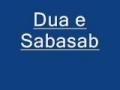 Dua Sabasab - Arabic