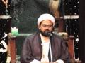 Tafsir-e-Sulh-e-Imam Hasan a.s - Agha Nasir Hasan Rajai - Safar 1431 -Day 7-Urdu
