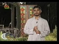 Sahar TV Special Ramadan Program - Episode 12 - Urdu