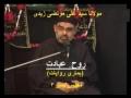 [Audio] -  Spirit of Worship 2 - Our Tradition - AMZ - Urdu