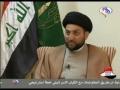 Interview with Ammar Al Hakim on Feb 28 - 2010- QA Session - Arabic