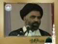 Rasul-e-Khuda Ki Zaat Ummat ke Liye Nuqta-e-Ittihad - Syed Jawad Naqvi - Part 2-Urdu