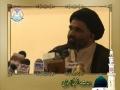 Rasul-e-Khuda Ki Zaat Ummat ke Liye Nuqta-e-Ittihad - Syed Jawad Naqvi - Part 5-Urdu