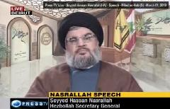 [ENGLISH] Sayyed Hasan Nasrallah (HA) on Birth of Prophet (s) - 01MAR10