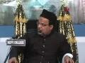 Dua and 21st Century - Majlis 4 - Part 2 of 2 - URDU