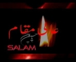 Sunni brothers Reciting - Syed ne Karbala main - Urdu