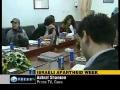 Israeli Apartheid Week campaign starts in Gaza - 03Mar2010 - English