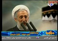 Friday Sermon from Mecca - Gaza and Tehran - Arabic
