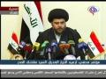 PRESS CONFERENCE - 6th March 2010 - Iraq leader Muqtada al-Sadr - Arabic