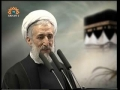 Friday Sermon - Ayatollah Kazem Siddiqui - 5th March 2010 - Urdu