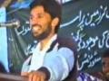 [Documentary 3/3] Shaheed Dr. Muhammad Ali Naqvi - Urdu