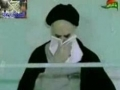 Imam Khomeini R.A During Mourning for Aba AbdiAllah Hussian A.S - Farsi