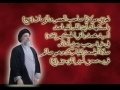 Shaheed Ayatollah Baqir Al-Hakim Series - Part 7 - Urdu and Arabic سيد محمد باقر الحكيم‎