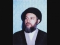 Shaheed Ayatollah Baqir Al-Hakim Series - Part 9 - Urdu and Arabic سيد محمد باقر الحكيم‎