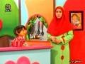 Kids Program -  Teaching Kids about Importance of Exercise - Farsi